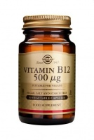 Solgar Vitamin B12 500 µg Vegetable Capsules