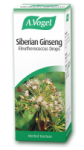 A.Vogel Eleutherococcus Siberian Ginseng.