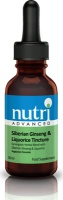 Nutri Advanced Siberian Ginseng & Liquorice Tincture - 30ml