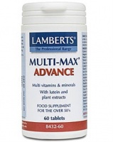 Lamberts MultiGuard Advance (60)